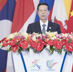 Deeper collaboration brings China-ASEAN common prosperity
