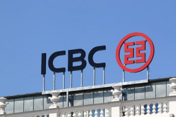 ICBC Approved to Set up a Branch in Czech