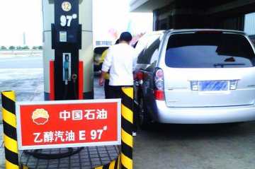 ​China plans nationwide use of bioethanol fuel by 2020