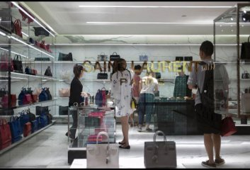 Chinas retail sales growth slows in August