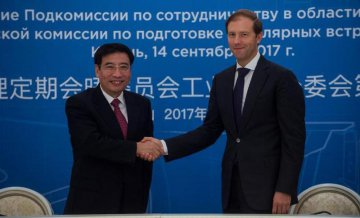China, Russia explore more industrial cooperation