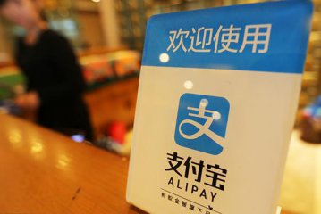 Chinas Alipay cooperates with Thai commercial bank
