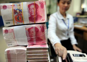 Central parity rate of yuan against market rate, leading to strong yuan