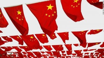 China to launch negative list for market access