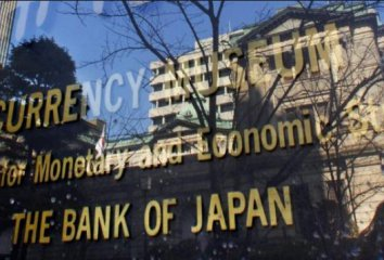 Japans central bank stands pat on monetary policy