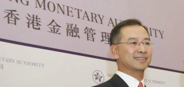 Hong Kong Monetary Authority warns of potential volatility amid QE ending