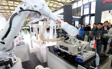 New economy to contribute 12 pct of Chinese GDP: report
