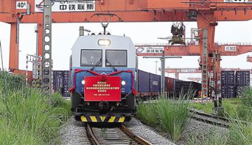 Regular sea-rail route links Chongqing, Singapore