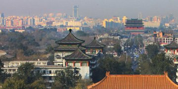 Beijing moves financial court to economic hub