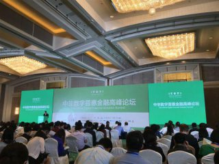China-Africa cooperation in investment sees bright prospect under B&R
