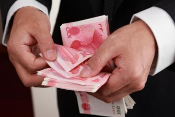 New credit loans expected to reach RMB1.12 trln in Sept.