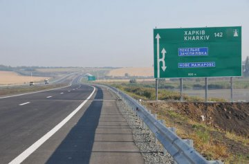 Chinese company signs deals to modernize highways in Ukraine