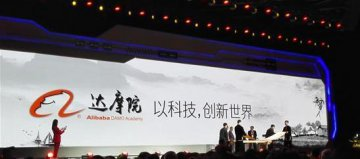 Alibaba establishes DAMO Academy for cutting-edge technology development