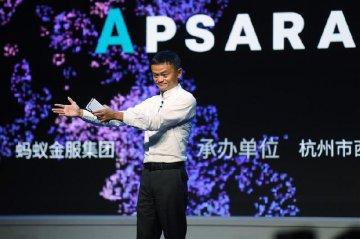 Quantum computing cloud platform released in China