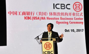 ICBC opens business center in U.S. city of Houston