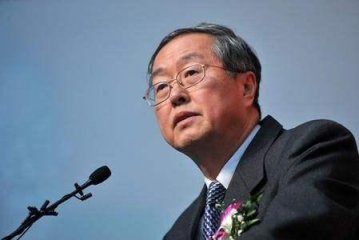 China has confidence to prevent systemic risks: PBOC governor