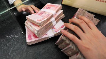 Chinas new yuan loans expand in Sept., M2 growth accelerates