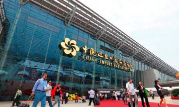 ​Canton Fair attracts 25,000 exhibitors