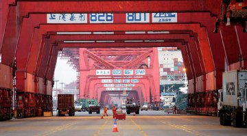Chinas goods trade volume up 16.6 pct in Jan.-Sept.