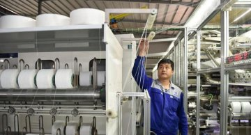 Chinas producer price up 6.9 pct in September