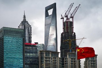 New loans record RMB1.27 trln in Sept.