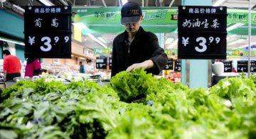 Chinas consumer inflation up 1.6 pct in September