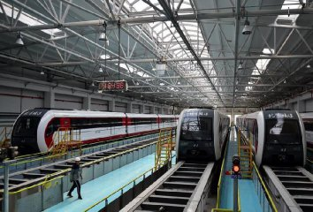 Trial operation of Beijings maglev line to start