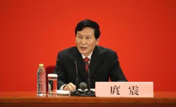 China to elect new leadership after CPC congress