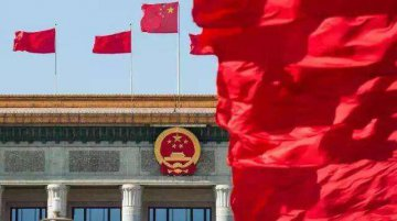 19th CPC National Congress to open Wednesday