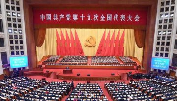 Xis report at CPC meeting further strengthens global confidence in China