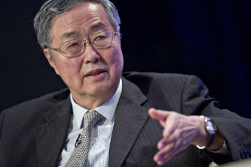 PBOC governor: expand RMB volatility not a top priority
