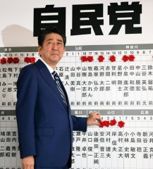 Japans ruling camp wins two-thirds majority in lower house election
