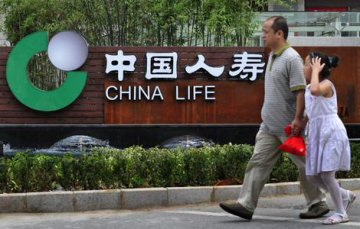 China Life forecasts huge profit rise in first three quarters