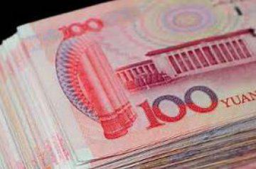 RMB internationalization makes remarkable progress: report