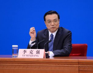 China amends regulations to simplify administrative procedures