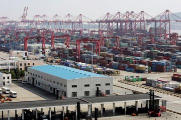China working on building free trade ports