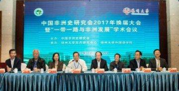China-Africa cooperation gains momentum under OBOR , expert
