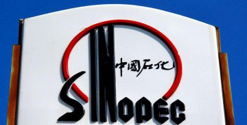 CNPC and Sinopec to deepen reform