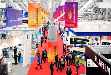 One-year countdown begins for first China Intl Import Expo