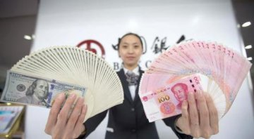 Chinas forex reserves rise for 9th straight month