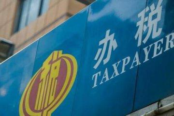 China delivers massive tax cuts via VAT reform