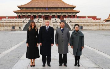 Xi hosts Trump with iconic Chinese culture