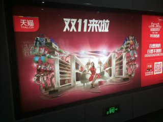 Chinas Singles Day sales hit 1.5 bln USD in first 3 minutes