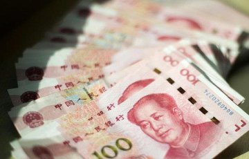 China's credit growth hits new low in Oct.