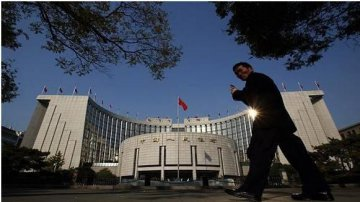 """Chinas central bank to improve """"twin pillar"""" policy framework"""