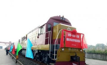 Cargo train services launched between Hamburg, central Chinas Yichang