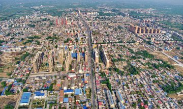 China to build Xiongan into green area
