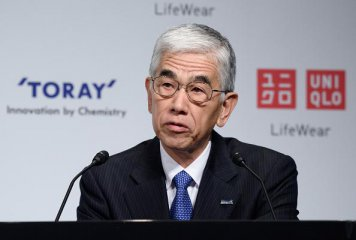 Another major Japanese manufacturer mired in data falsification scandal