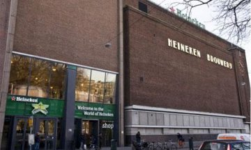 Brewery Heineken launches 100-mln-USD beer plant in Mozambique