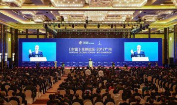 Xi promises wider opening-up as Fortune forum opens